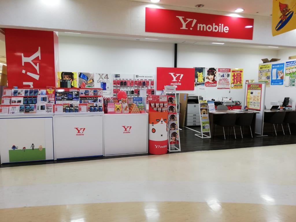 株式会社AIC 岐阜,Ymobile 関マーゴ店
